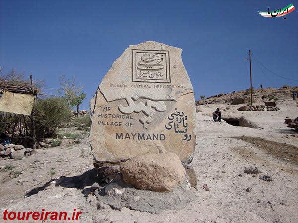 meymand-10