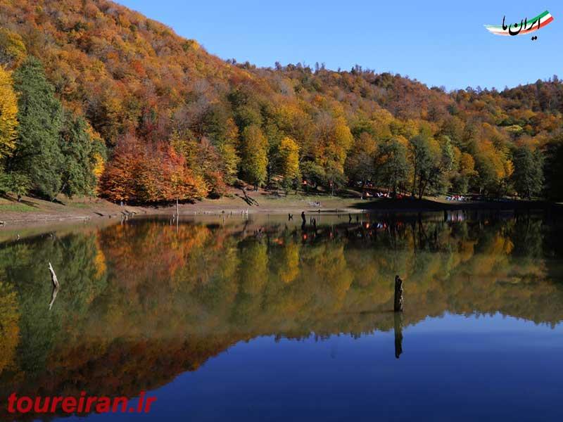 پائیز دریاچه چورت www.toureiran.ir