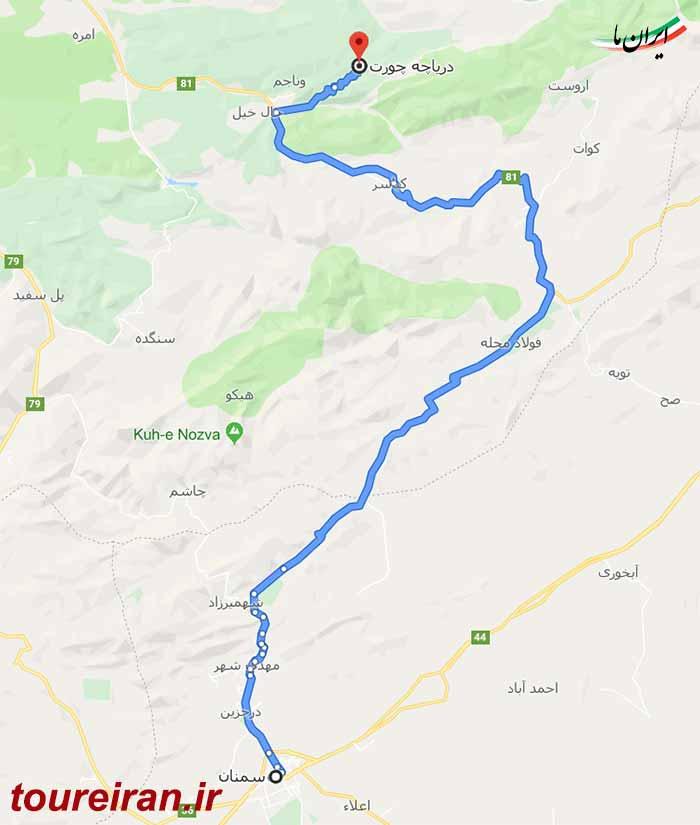 نقشه دسترسی به دریاچه چورت از مسیر سمنان www.toureiran.ir